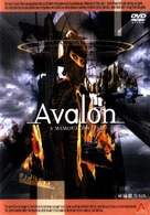 Avalon - Movie Cover (xs thumbnail)