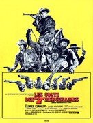 Guns of the Magnificent Seven - French Movie Poster (xs thumbnail)