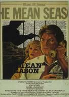 The Mean Season - Movie Poster (xs thumbnail)