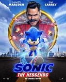 Sonic the Hedgehog - British Movie Poster (xs thumbnail)