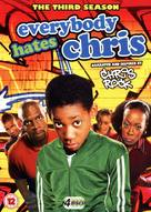 """Everybody Hates Chris"" - British Movie Cover (xs thumbnail)"