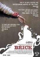 Brick - Movie Poster (xs thumbnail)