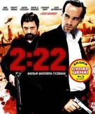 2:22 - Russian Blu-Ray movie cover (xs thumbnail)