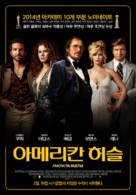 American Hustle - South Korean Movie Poster (xs thumbnail)