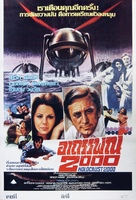 Holocaust 2000 - Thai Movie Poster (xs thumbnail)