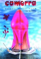 Un complicato intrigo di donne, vicoli e delitti - Hungarian Movie Poster (xs thumbnail)