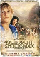 Kruistocht in spijkerbroek - Dutch Movie Poster (xs thumbnail)