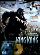 King Kong - Swedish DVD cover (xs thumbnail)