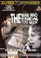 The Man Who Knew Too Much - British Movie Cover (xs thumbnail)