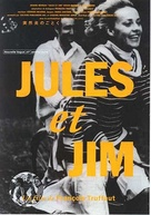 Jules Et Jim - French Movie Poster (xs thumbnail)