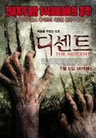 The Descent - South Korean Movie Poster (xs thumbnail)