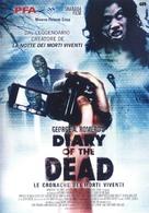 Diary of the Dead - Italian DVD movie cover (xs thumbnail)