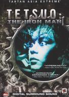 Tetsuo - DVD cover (xs thumbnail)