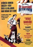 Ace Ventura: Pet Detective - Swedish Movie Poster (xs thumbnail)