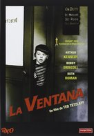 The Window - Spanish DVD movie cover (xs thumbnail)