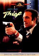 Thief - DVD movie cover (xs thumbnail)