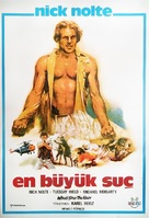 Who'll Stop the Rain - Turkish Movie Poster (xs thumbnail)