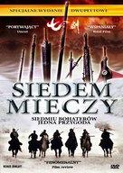 Seven Swords - Polish DVD cover (xs thumbnail)