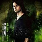 Vampire Academy - Taiwanese Movie Poster (xs thumbnail)