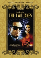 The Two Jakes - DVD movie cover (xs thumbnail)