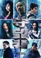 Shou Wang Zhe - Chinese DVD cover (xs thumbnail)