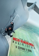 Mission: Impossible - Rogue Nation - Ukrainian Movie Poster (xs thumbnail)