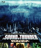 A Sound of Thunder - Japanese Blu-Ray cover (xs thumbnail)