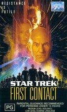 Star Trek: First Contact - Australian Movie Cover (xs thumbnail)