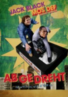 Be Kind Rewind - German Movie Cover (xs thumbnail)