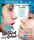 La vie d'Adèle - British Blu-Ray movie cover (xs thumbnail)
