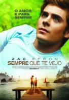 Charlie St. Cloud - Portuguese Movie Poster (xs thumbnail)