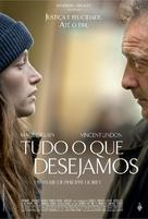 Toutes nos envies - Brazilian Movie Poster (xs thumbnail)