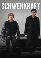Schwerkraft - Austrian Movie Poster (xs thumbnail)