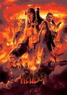 Hellboy - Vietnamese Movie Poster (xs thumbnail)