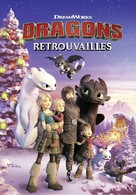 How to Train Your Dragon Homecoming - French DVD movie cover (xs thumbnail)