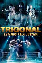 The Trigonal: Fight for Justice - Spanish Movie Cover (xs thumbnail)