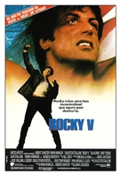 Rocky V - Brazilian Movie Poster (xs thumbnail)