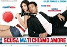 Scusa ma ti chiamo amore - Italian Movie Poster (xs thumbnail)