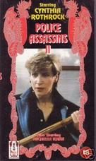 Yes Madam - British VHS cover (xs thumbnail)