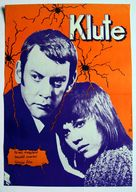 Klute - Hungarian Movie Poster (xs thumbnail)