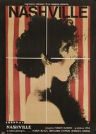 Nashville - Polish Movie Poster (xs thumbnail)
