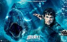 Journey 2: The Mysterious Island - poster (xs thumbnail)