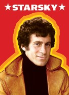 """Starsky and Hutch"" - poster (xs thumbnail)"