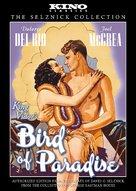 Bird of Paradise - DVD cover (xs thumbnail)