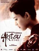 Akitsu onsen - French Movie Poster (xs thumbnail)