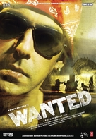 Wanted - Indian Movie Poster (xs thumbnail)