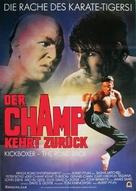Kickboxer 2 - German Movie Poster (xs thumbnail)