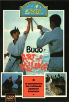 Budo - German DVD cover (xs thumbnail)