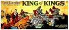 The King of Kings - Movie Poster (xs thumbnail)