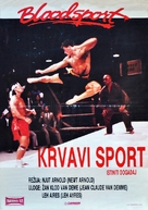 Bloodsport - Yugoslav Movie Poster (xs thumbnail)